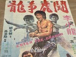 100% Original 1973 Enter The Dragon Japanese Movie Poster Rice Paper Bruce Lee
