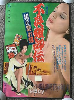 1973 FEMALE YAKUZA TALE original Japanese movie poster 20x28.5 RARE