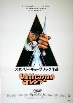 A CLOCKWORK ORANGE Japanese B2 movie poster 1971 STANLEY KUBRICK NM