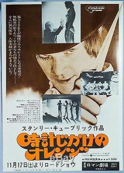 A Clockwork Orange 1971 RARE 1ST PRINT Japanese Chirashi Mini Movie Poster B5