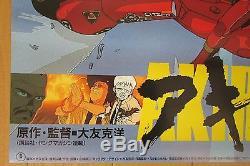 AKIRA-original Japan movie poster