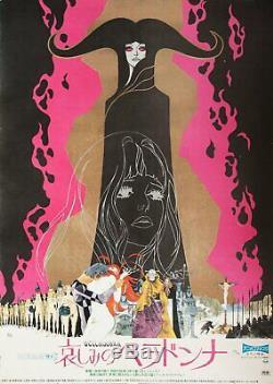 Belladonna of Sadness 1973 Japanese B2 Poster