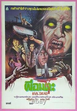 EVIL DEAD (1981) HORROR Thai Hand Drawn Movie Poster SAM RAIMI Original