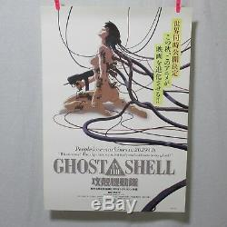 Ghost In The Shell 1995 Original Movie Poster Japan Anime B2
