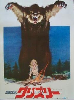 GRIZZLY Japanese B2 movie poster NEAL ADAMS Art 1976 NM