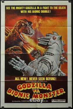 Godzilla Vs Bionic Monster Orig'77 1st Release A. K. A Godzilla Vs Cosmic Monster