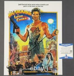 Kurt Russell signed Big Trouble in Little China 11x14 Movie Poster Photo BAS COA