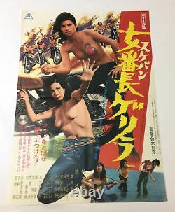 Original GIRL BOSS GUERILLA Japanese B2 movie poster 20.5x28.5 exploitation