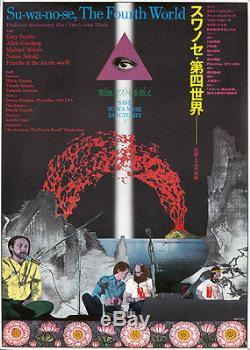 Original Vintage Poster Tadanori Yokoo Fourth World Gary Snyder Allen Ginsberg