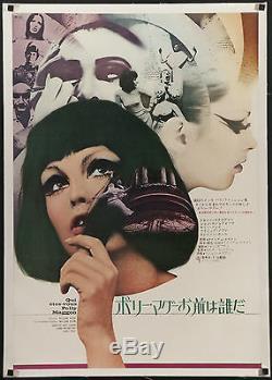 QUI ETES VOUS POLLY MAGGOO William Klein rare Japanese poster filmartgallery