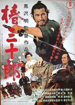 SANJURO Japanese B2 movie poster R76 AKIRA KUROSAWA TOSHIRO MIFUNE SAMURAI NM