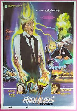 SCANNERS (1981) HORROR Thai Movie Poster David Cronenberg Original