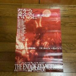 THE END of Evangelion Poster ORIGINAL B2 72cm Anime Movie