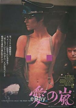 THE NIGHT PORTER 20x29 Sexy Charlotte Rampling poster